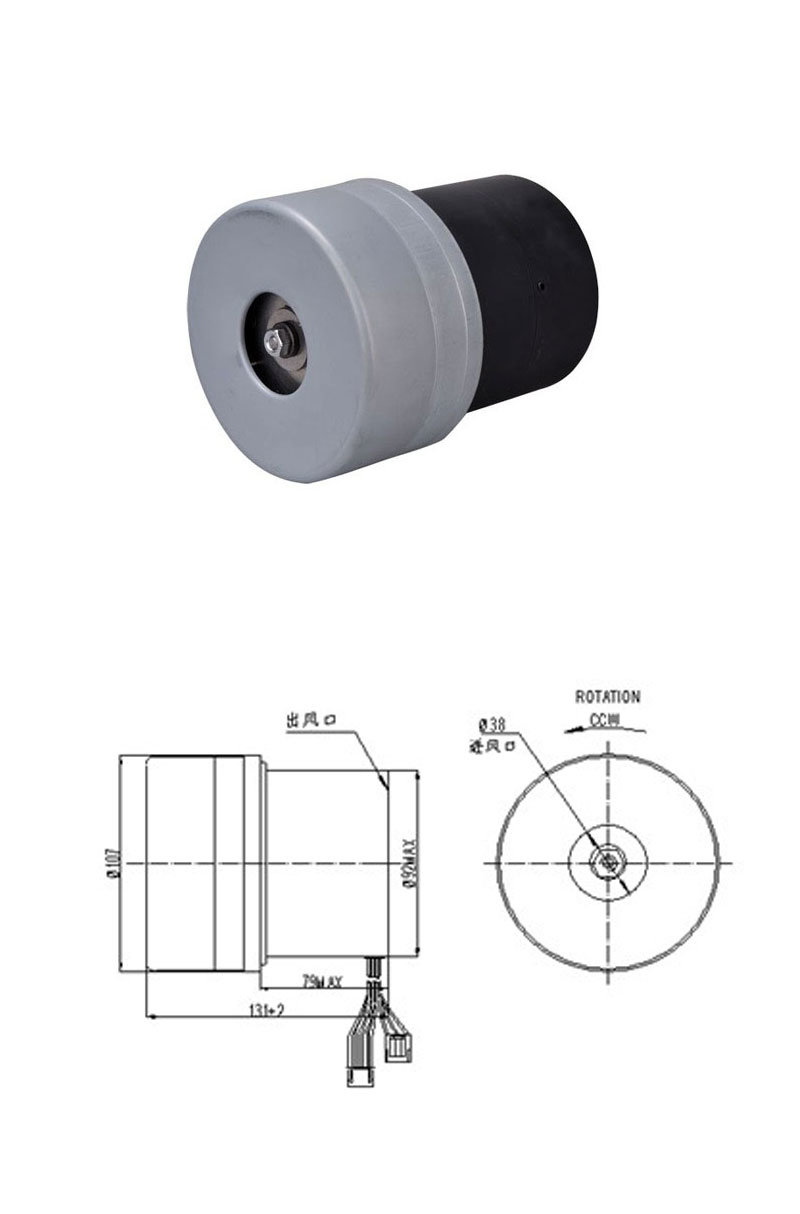 sensored vacumm cleaner Brushless DC motor