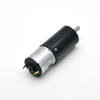 electric medical machine Brushless DC motor